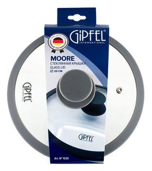 Крышка GIPFEL GP-1030 (стеклянная 20 см)