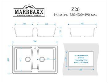 купить Глянцевые каменные мойки (шоколад) Z026Q16 в Кишинёве