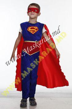 Карнавальный костюм: Супер-герой