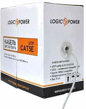 Cable FTP Cat.5e  LogicPower Cat. 5e FTP 4x2x0.51mm, CCA, 305m
