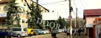 cumpără EDN67119B în Chișinău