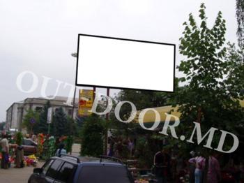 купить CHL67117B в Кишинёве