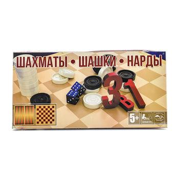 cumpără Joc de masa 3 in 1 Onlitop tabla sah, S0003 în Chișinău