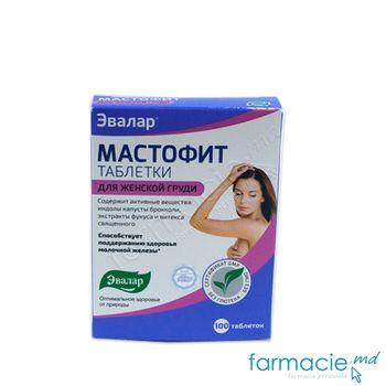 cumpără Mastofit comp N 100 Evalar în Chișinău