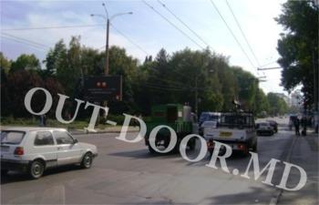 купить KBT57087B в Кишинёве