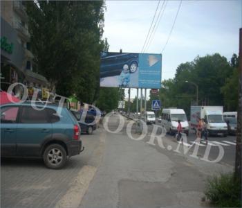 купить KBT48004B в Кишинёве
