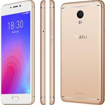купить MeiZu M6 2+16gb Duos,Gold в Кишинёве