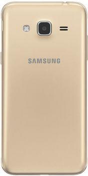 купить Samsung J320H Galaxy J3 2016 Duos, Gold в Кишинёве