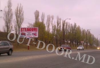 cumpără KTL32008B în Chișinău