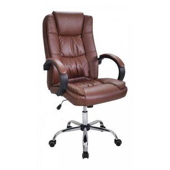 Офисное кресло MC 020 коричневое