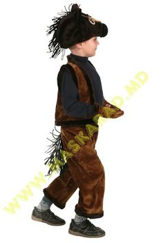 Карнавальный костюм: Лошадка