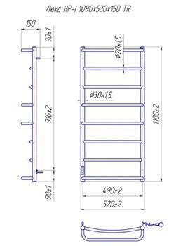 Люкс HP -I 1090x530 TR K таймер-регулятор