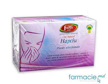 купить Чай Фарес Hapciu (для дыхательных путей), 1,5 г N20 в Кишинёве