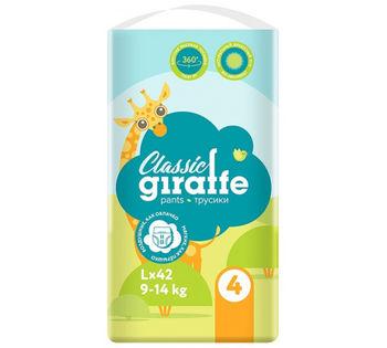 купить Трусики-подгузники Lovular Classic Giraffe L (9-14 кг) 42 шт в Кишинёве