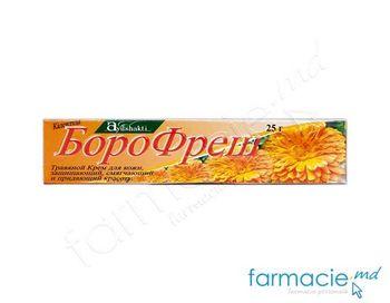купить Crema Boro Fresh Calendula 25g в Кишинёве
