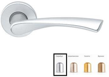 Дверная ручка на розетке Milano-F1 серебро