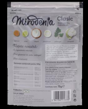 Mirodenia приправа основа для блюда 75g