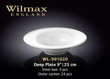 Тарелка WILMAX WL-991020 (глубокая 23 см)