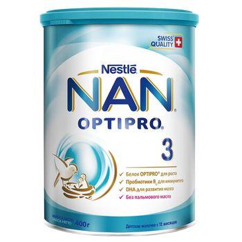 cumpără Nestle Nan Premium 3 400g în Chișinău