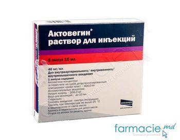 купить Актовегин р/р д/ин.400мг/10мл N5 в Кишинёве
