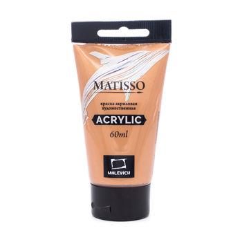 Акриловая краска Малевичъ Matisso, бронза, 60 мл
