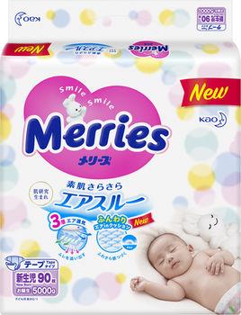 купить Подгузники Merries Newborn (3-5 kg) 90 шт в Кишинёве