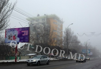 купить KBU23013B в Кишинёве