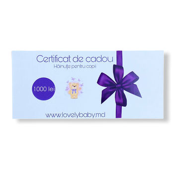 Подарочный сертификат 1500 лей