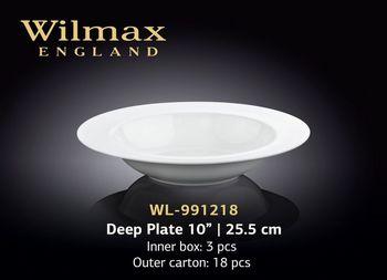 Тарелка WILMAX WL-991218 (глубокая)