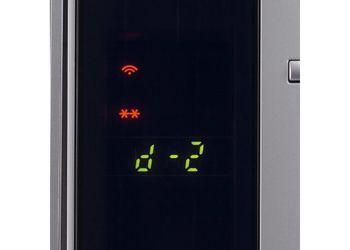 Микроволновая печь Severin MW 7803