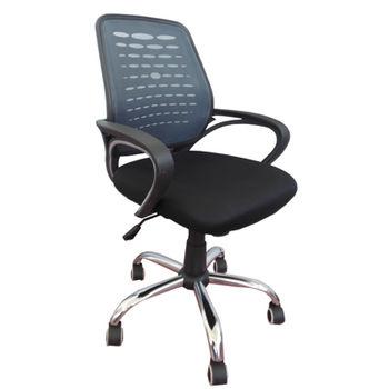 купить Офисный стул Smart OC, черный в Кишинёве
