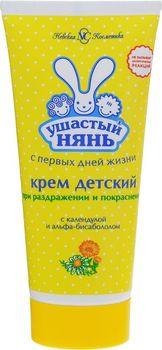 купить Ушастый Нянь крем детский противовоспалительный, 100мл в Кишинёве