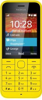 Nokia 220 2 SIM (DUAL) Yellow