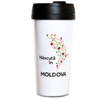 купить Кружка-термо – născută în Moldova 2 в Кишинёве