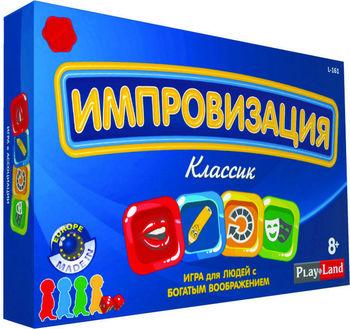 купить Play Land Настольная игра Импровизация классическая в Кишинёве