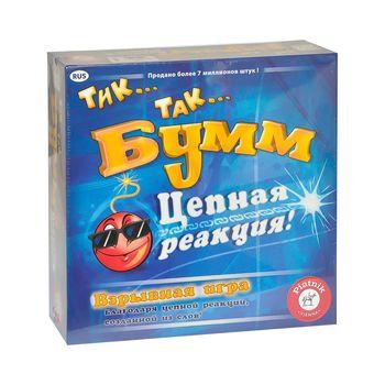 cumpără Piatnik Joc de masă Tic Tac Bumm în Chișinău