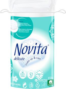 купить Ватные диски Novita (50 шт) в Кишинёве