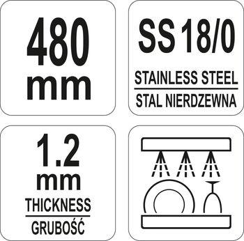 cumpără Spatulă de cofetărie 355/ 485 mm în Chișinău
