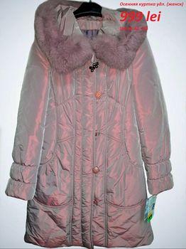 купить Женская куртка в Кишинёве
