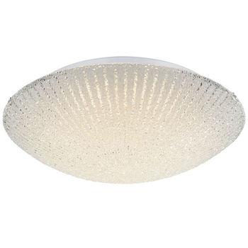 купить 40447-18 Светильник Vanilla в Кишинёве