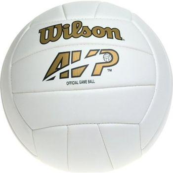 Мяч волейбольный Wilson CASTAWAY DEFL VB WTH4615XDEF (449)