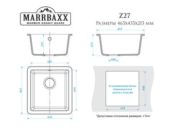 купить Матовые кухонные мойки из литьевого мрамора  (темн.сер.)  F027Q8 в Кишинёве