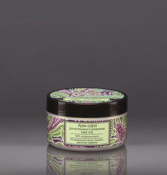 купить Крем-суфле для  кожи тела Oriental touch в Кишинёве