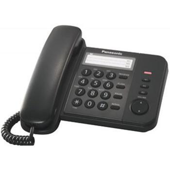 Telephone Panasonic KX-TS2352UAB