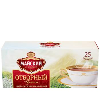 cumpără Maiskii Otbornii 25p în Chișinău