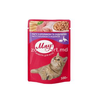 cumpără Мяу !  Ragu cu iepure și curcan în Chișinău