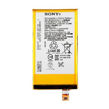 Аккумулятор Sony Xperia Z5