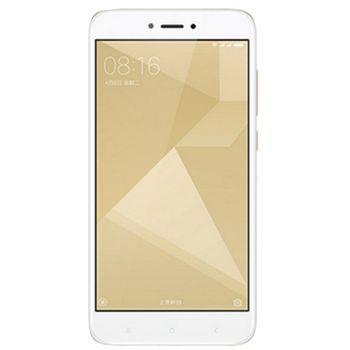 купить Xiaomi Redmi 5 3+32gb Duos, Gold в Кишинёве