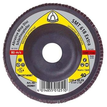 Klingspor Диск тарельчатый лепестковый 125мм SMT 618