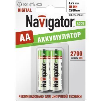 Acumulator NHR-2700-HR6-BP2